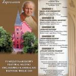 koncerty-rozynsk-wielki-organowe-prostki