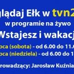 tvn24-elk-na-zywo