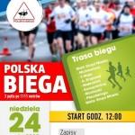 images-stories-Piotr-polska_biega2015-520x733