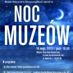 noc-muzeow