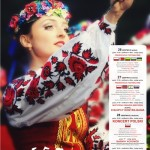 tecza_plakat
