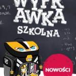 20150626wyprawkaszkolna1-main