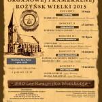 plakat-festiwal-muzyki-organowej-i-kameralnej-16.08.2015-rożyńsk-wielki