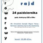 plakat_nocny_rajd_24.10