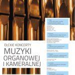 elckie_koncerty_organowe_2016_plakat